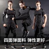 男運動套裝 晨跑健身緊身速乾訓練夏季休閒 LR1574【VIKI菈菈】
