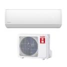 《HERAN 禾聯》R32分離式一級變頻1對1 頂級旗艦型(GF)冷暖系列 HI-GF72H/HO-GF72H (含基本安裝)