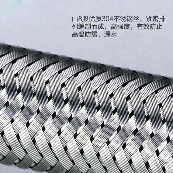 進水軟管 不銹鋼編織管雙頭4分馬桶加厚防爆進水管