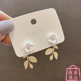 花朵耳釘簡約冷淡風花瓣設計感耳環小眾耳飾女【匯美優品】