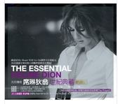 【停看聽音響唱片】【CD】席琳狄翁:世紀典藏絕讚版 (2CD)