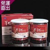 菁明 紅枸杞禮盒 150gX2罐/盒【免運直出】