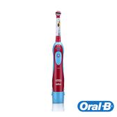 送!兒童刷頭EB10-2(隨機不挑款式)【德國百靈Oral-B】電池式兒童電動牙刷(迪士尼公主款) DB4510K