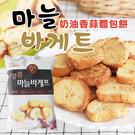 韓國 Dadam 奶油香蒜麵包餅 100...