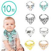 嬰兒圍兜兜 北歐新生兒口水巾 三角巾 Pear 圍兜 SK0510
