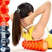 凸狀顆粒瑜珈滾輪特硬PU深層加強狼牙棒.瑜珈柱瑜珈棒.滾筒美人棒運動健身器材哪裡買ptt