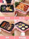 烤肉機無煙燒烤爐家用電烤盤涮烤一體鍋多功能火鍋韓國烤肉鍋 烤肉節最低價igo