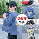 男童外套秋裝2020年新款中大兒童秋季韓版男孩春秋冬洋氣加絨厚潮 小艾新品