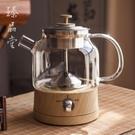 全自動玻璃蒸茶器養生壺普洱黑白茶茶具燒水煮茶爐蒸汽煮茶壺電器 NMS小明同學220V