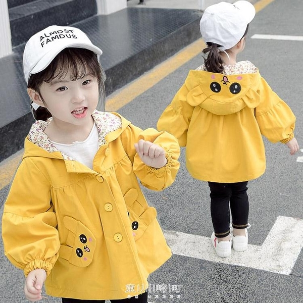 童裝女寶寶外套2020新款春秋裝女童風衣小童加絨兒童公主上衣冬裝 快速出貨