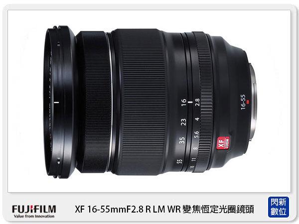 FUJIFILM 富士 XF 16-55mm F2.8 R LM WR (16-55;恆昶公司貨)