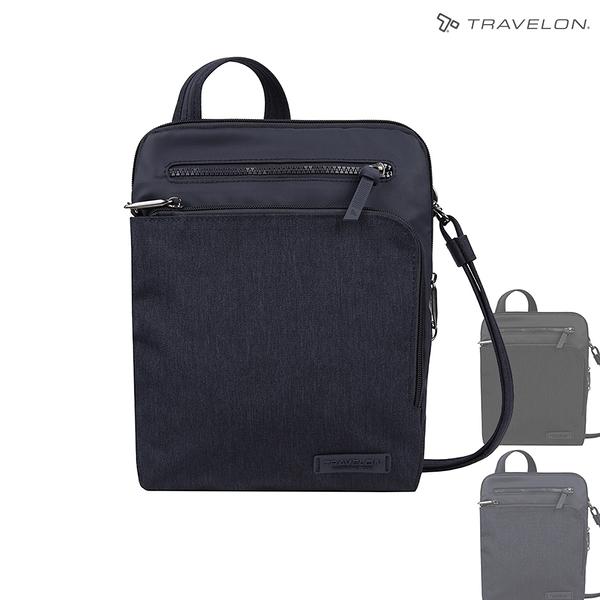 Travelon METRO商務休旅斜背包(TL-43415)(美國防盜包/RFID防竊取/都會肩背包/小方包/扁包/休閒旅遊)