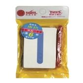 教學磁鐵 SUCCESS成功 2184 軟性數字磁膠片【文具e指通】 量販團購