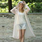 雨鼎雨衣成人女式長款戶外徒步旅行韓國時尚透明單人防雨便攜雨披