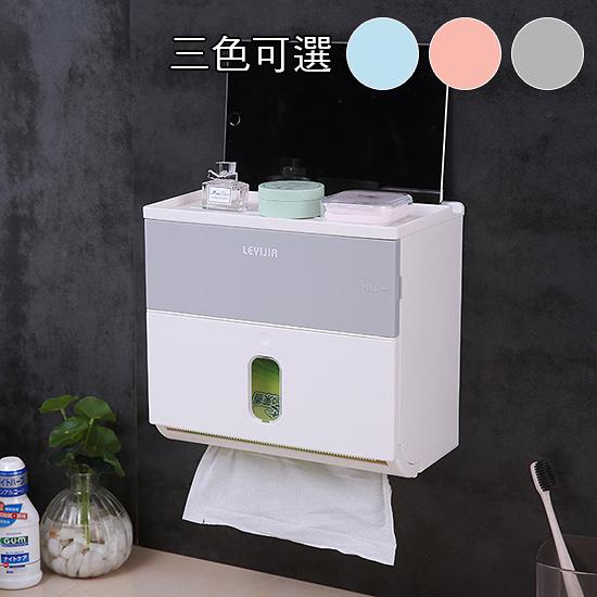 面紙盒 收納架 衛浴 紙巾盒 手機架 無痕貼 衛生紙 置物架 壁掛  免打孔 面紙盒【R061】生活家精品