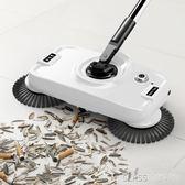 220v掃地拖地一體機家用無線電動機器人吸塵器簸箕掃把    琉璃美衣