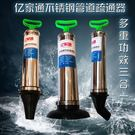 疏通下水道工具皮搋子一炮通神器馬桶吸蹲便池氣壓式高壓疏通器 MKS薇薇
