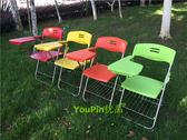 培訓椅帶寫字板折疊椅子小桌會議學生桌椅書寫教學椅廠家直銷加厚igo『小琪嚴選』
