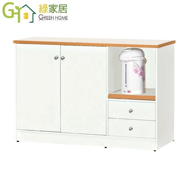 【綠家居】波莉 環保4.2尺南亞塑鋼二門二抽餐櫃/收納櫃