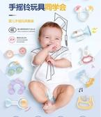 紐因貝嬰兒手搖鈴玩具0-1歲新生兒寶寶早教益智牙膠0-3-6-12個月 奇思妙想屋