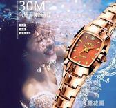 手錶女學生韓版簡約時尚潮流女士手錶防水鎢鋼色石英女錶腕錶QM『艾麗花園』