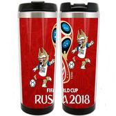 2018俄羅斯世界盃水杯水壺 公司活動紀念品