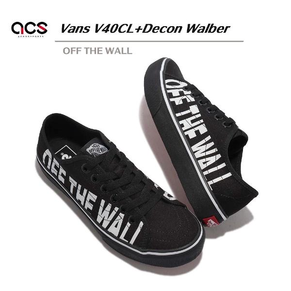 Vans 休閒鞋 V40CL Decon Walber 黑 Off The Wall 女鞋 【ACS】 6075110002