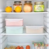 小麥秸稈飯盒便當盒水果保鮮盒長方形收納盒【倪醬小舖】