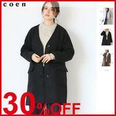 出清 羊毛大衣 無領 長大衣 秋冬 現貨 免運費 日本品牌【coen】