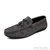 2019春款布鞋夏款懶人鞋豆豆鞋男潮流韓版休閒鞋男士社會小伙鞋子 茱莉亞