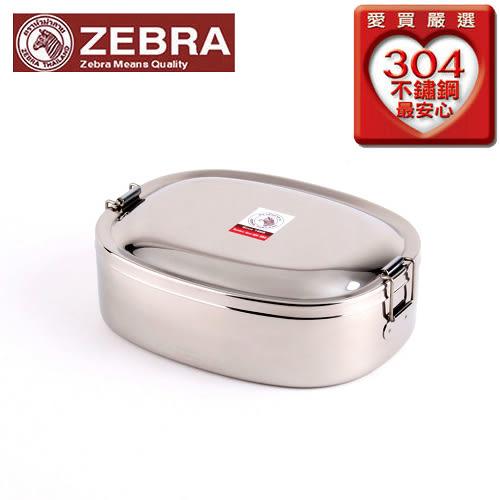 斑馬ZEBRA 不鏽鋼橢圓便當盒8L16(16cm)【愛買】