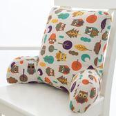 靠墊辦公室腰枕汽車座椅護腰靠枕 st443『寶貝兒童裝』