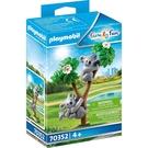 playmobil 動物園-無尾熊_PM70352