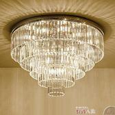 吸頂燈後現代輕奢水晶燈LED吸頂燈圓形客廳燈簡約餐廳大氣家用臥室燈具 數碼人生igo