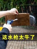 洗車水槍家用高壓多功能水管軟管套裝澆花刷車神器工具泡沫搶噴頭 【優樂美】