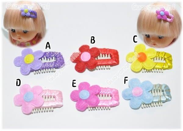 髮夾 手工髮飾 有毛就能夾 小嬰兒 寶寶髮夾 兒童髮飾/汗毛夾/幼兒-毛小孩也可以用【V3394】