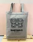 【震撼精品百貨】Baby Milo_猴~肩背包/手提包-牽手#56983