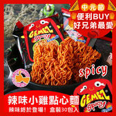 韓國 Enaak 辣味小雞點心麵 (30包入/盒裝) 420g 小雞麵 辣味小雞麵 點心麵 點心脆麵 餅乾 辣