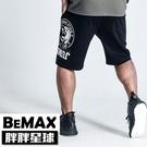 【胖胖星球】中大尺碼‧BX熊頭印花鬆緊短褲 2XL~6XL‧加大【117203】