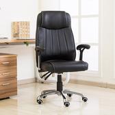 電腦椅家用辦公老板椅子升降可躺轉椅時尚人體工學椅  jy