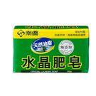 南僑水晶肥皂單包裝 150g