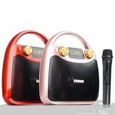 廣場舞音響便攜式小型迷你手提音箱戶外藍芽低音炮行動地攤播放器igo     檸檬衣舍