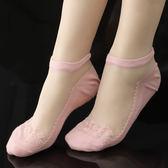 襪子女短襪蕾絲水晶襪防滑棉底玻璃絲襪