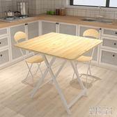 折疊桌家用餐桌吃飯桌簡易4人飯桌小方桌便攜戶外擺攤正方形桌子 萬聖節