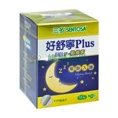 三多 好舒寧Plus複方植物性膠囊 60粒裝(3入)【媽媽藥妝】