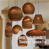 東南亞風格中式禪意咖啡廳編織裸蛹吊燈單頭 BS19869『科炫3C』