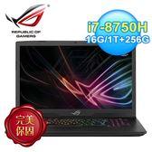 【ASUS 華碩】STRIX SCAR GL703GS-0041A8750H 17.3吋 電競筆電-黑色【全品牌送藍芽喇叭】