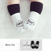 yes or no止滑短筒襪 童襪 止滑襪 短襪 棉襪