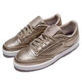 Reebok 休閒鞋 Club C 85 Melted 金色 Gigi Hadid 網球鞋概念 基本款 女鞋 【PUMP306】 BS7901