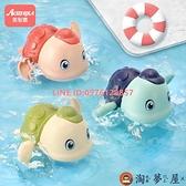 買2送1 小烏龜寶寶嬰兒洗澡玩具兒童游泳戲水小黃鴨沐浴鴨子【淘夢屋】